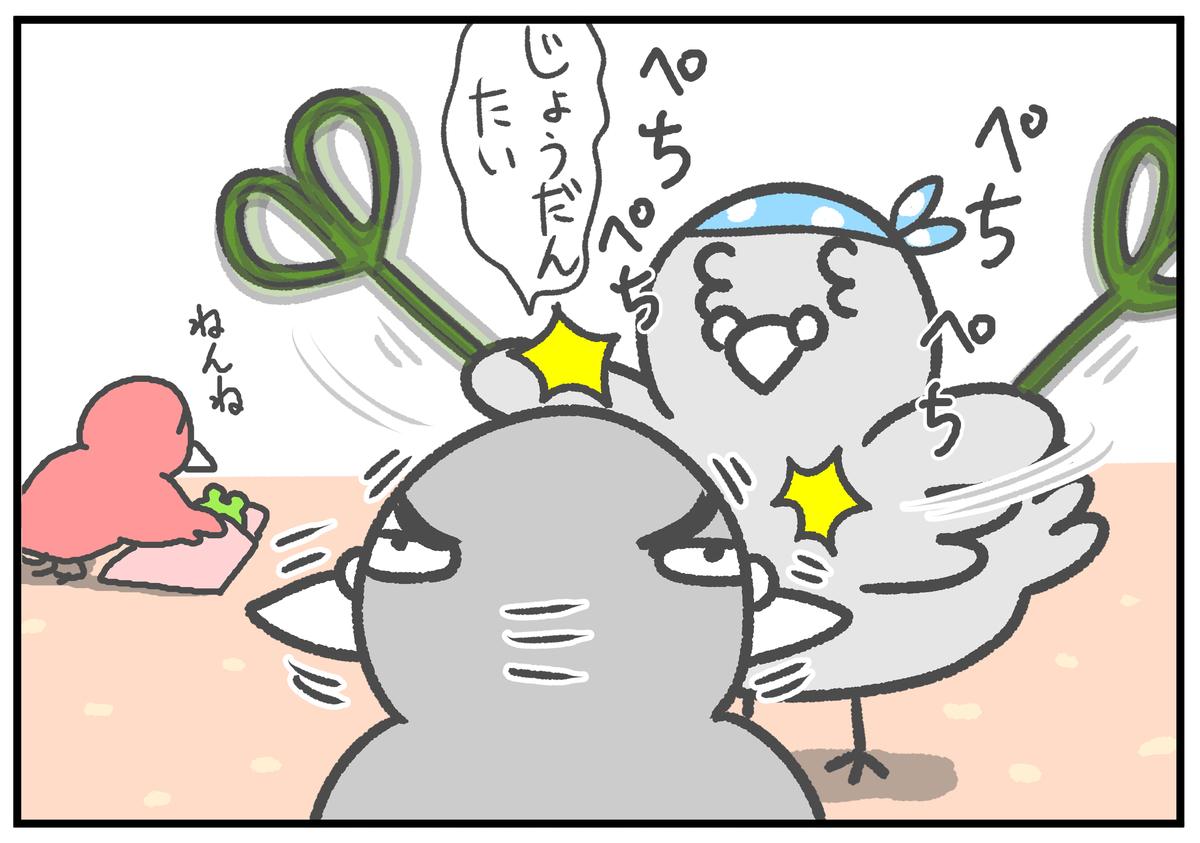 f:id:murakoyome:20210329185516j:plain