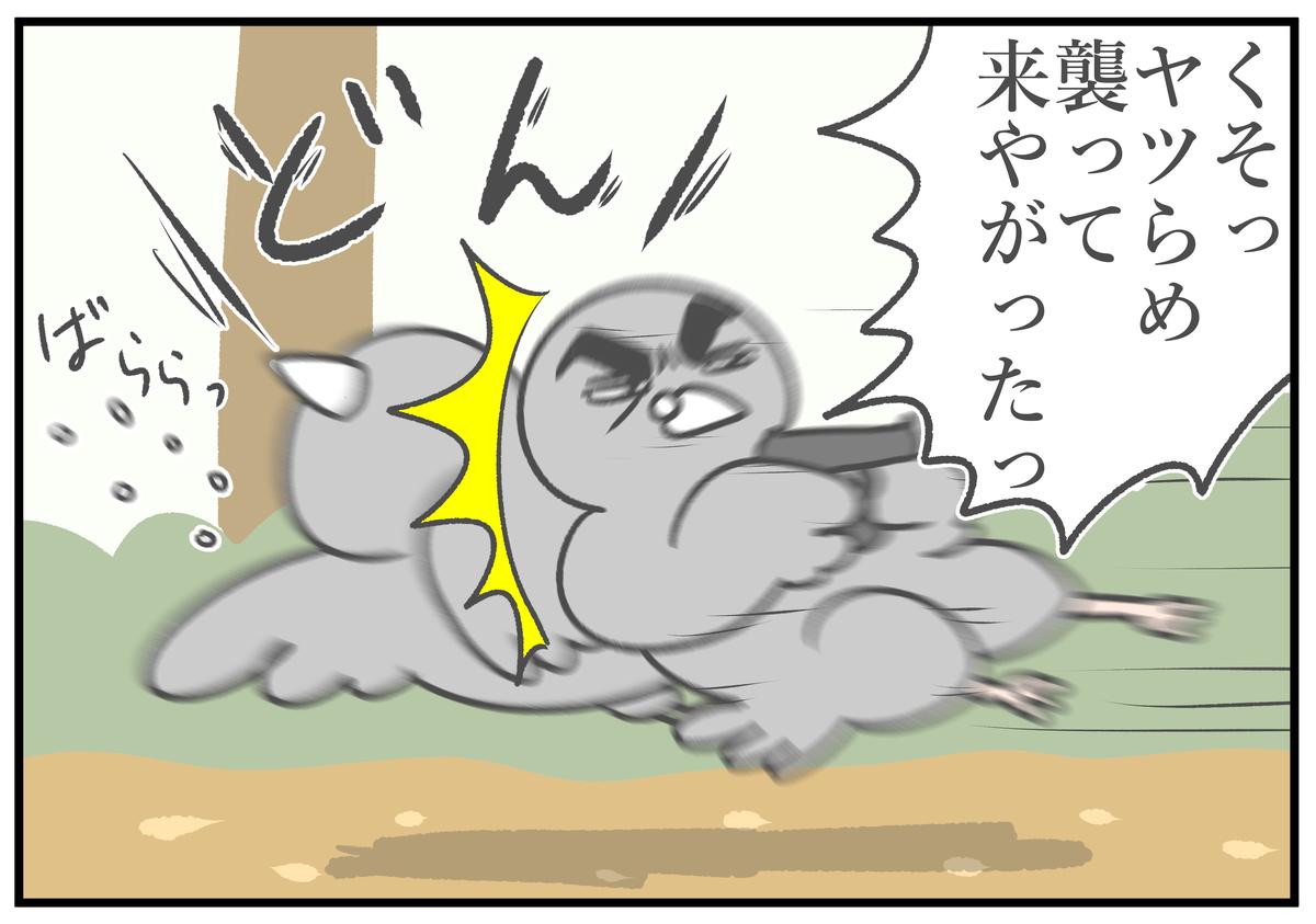 f:id:murakoyome:20210329185636j:plain