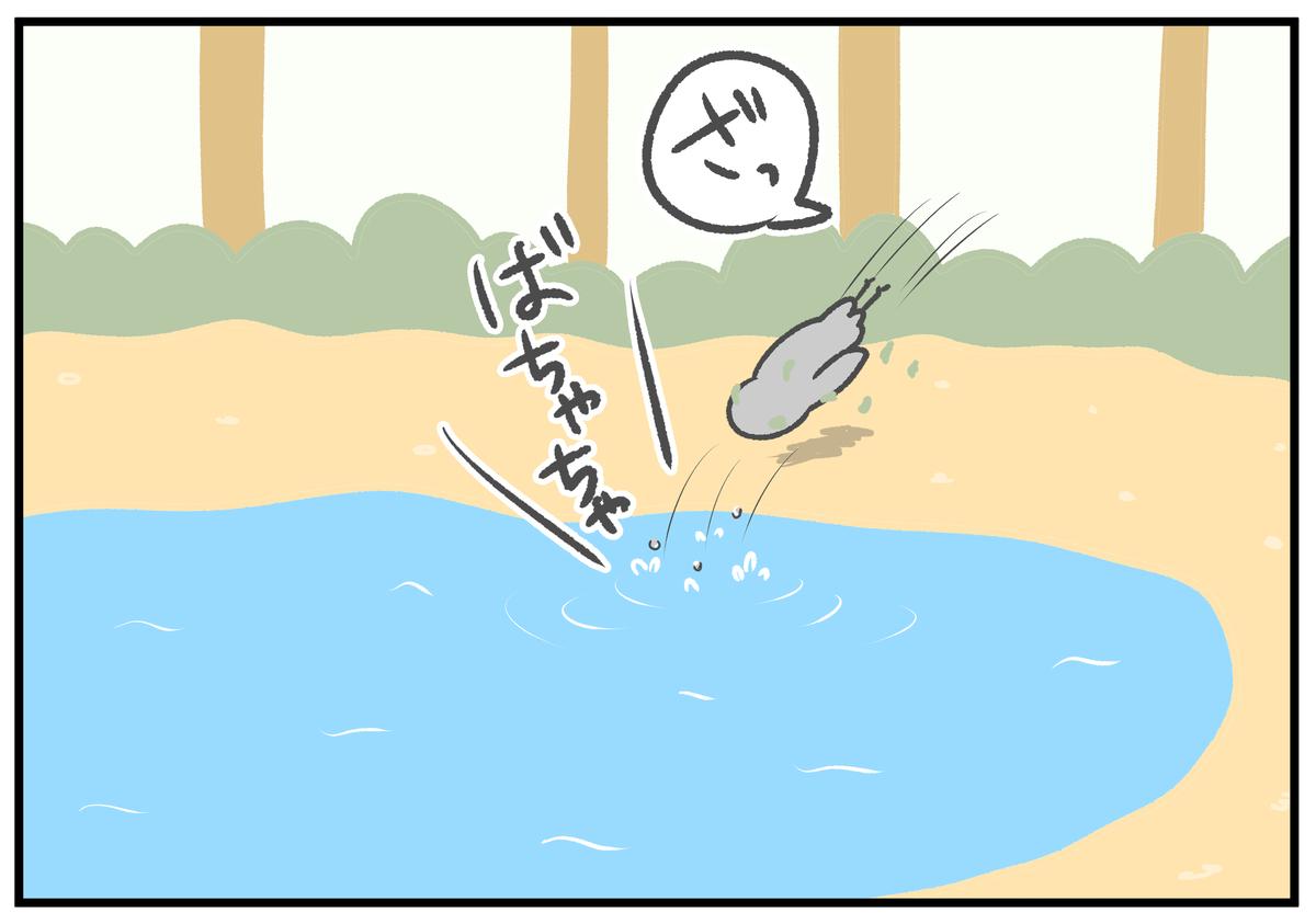 f:id:murakoyome:20210329185644j:plain