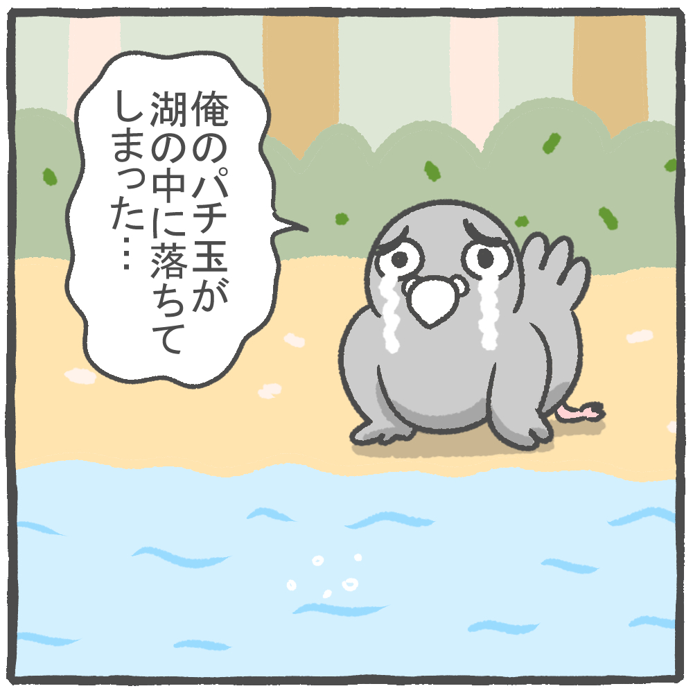 f:id:murakoyome:20210404141710j:plain