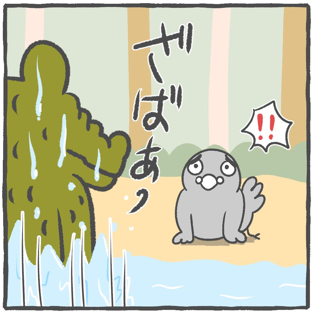 f:id:murakoyome:20210404141714j:plain