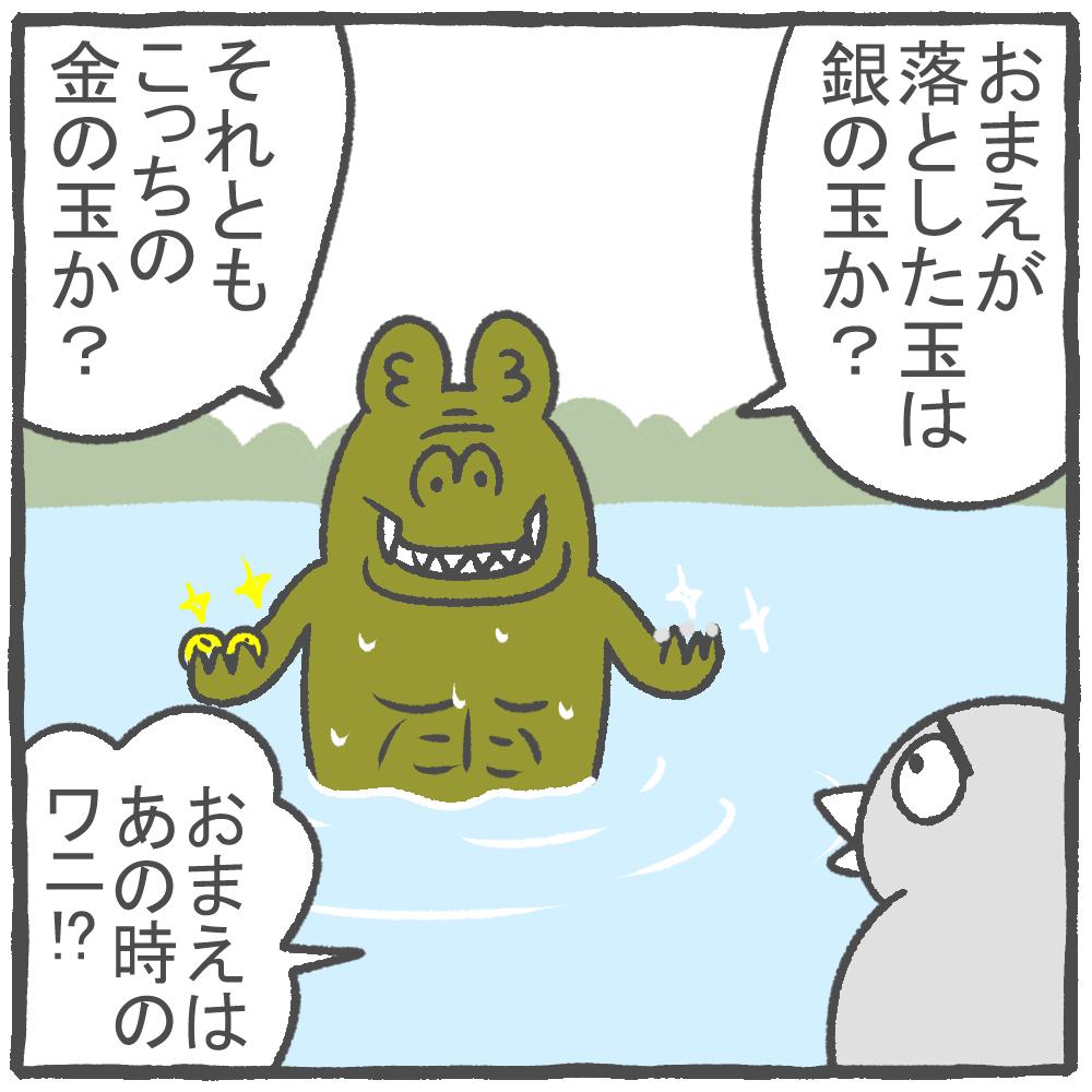 f:id:murakoyome:20210404141717j:plain