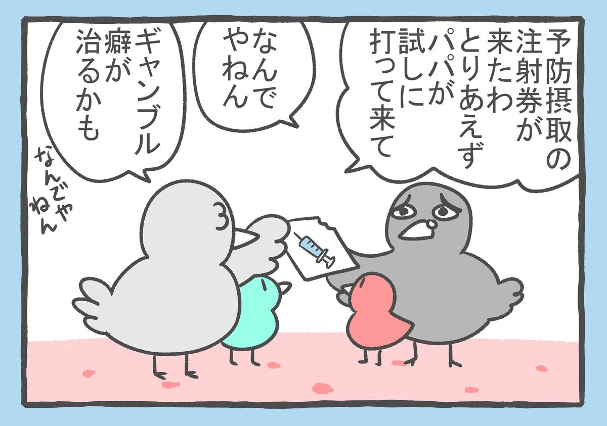 f:id:murakoyome:20210829010400j:plain