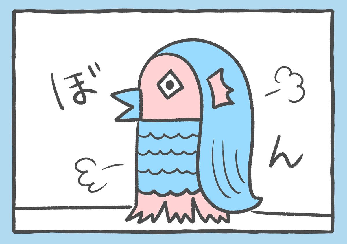 f:id:murakoyome:20210829010403j:plain