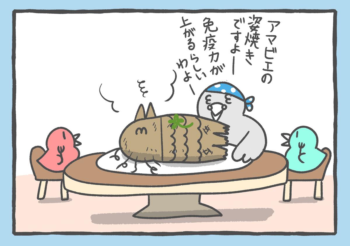 f:id:murakoyome:20210831185655j:plain