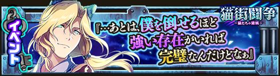 f:id:murakumo34:20200217212637p:plain