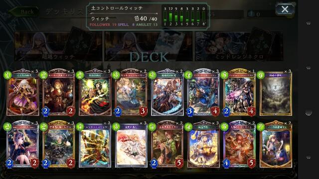 f:id:murakumokun:20161023150641j:plain