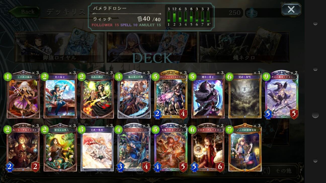 f:id:murakumokun:20161229181327j:plain