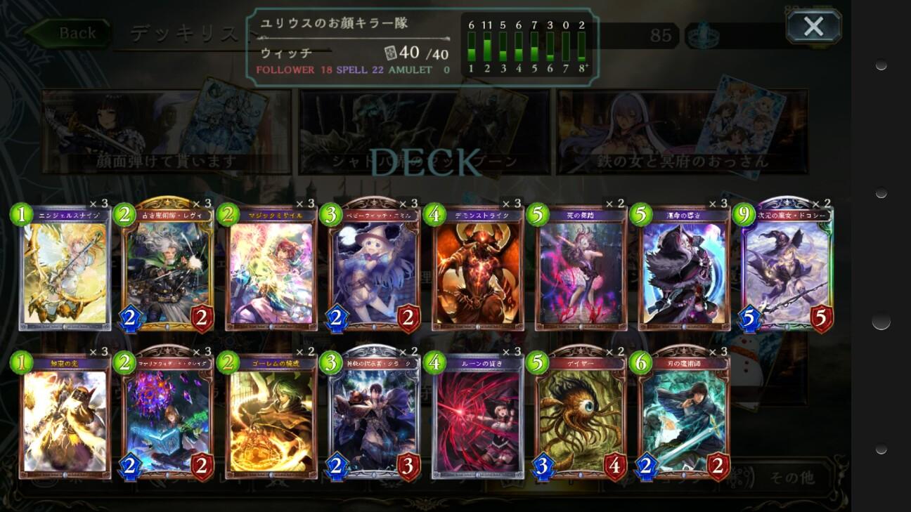 f:id:murakumokun:20170112125147j:plain