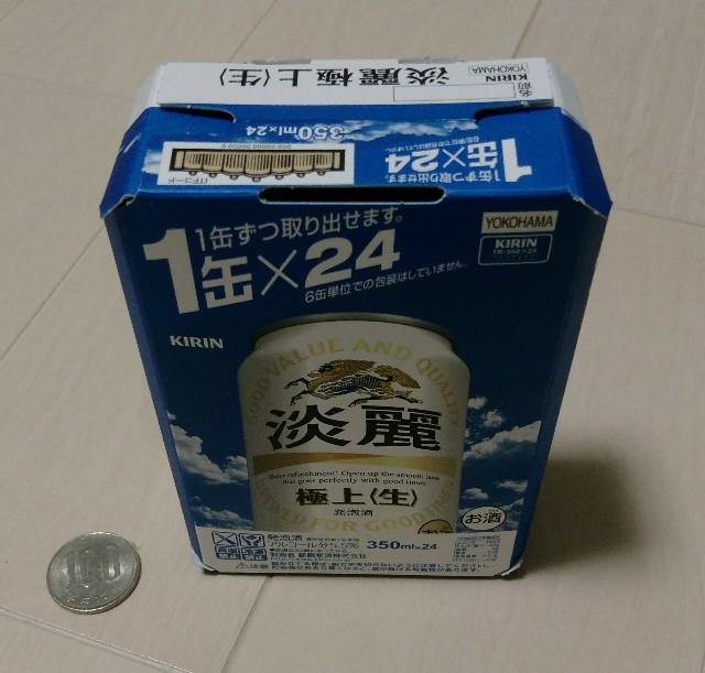 f:id:murakuro:20170628220012j:image
