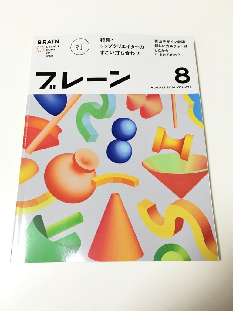 f:id:muramarumaruo:20161214194917j:plain