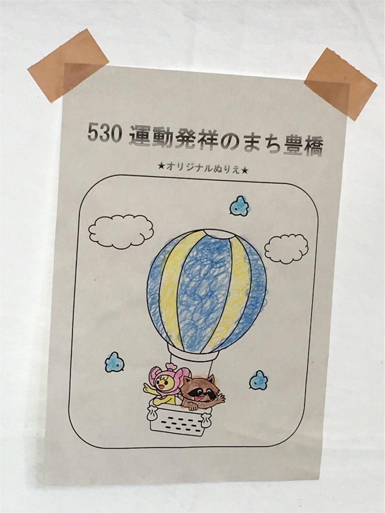 f:id:muramarumaruo:20161217234324j:image