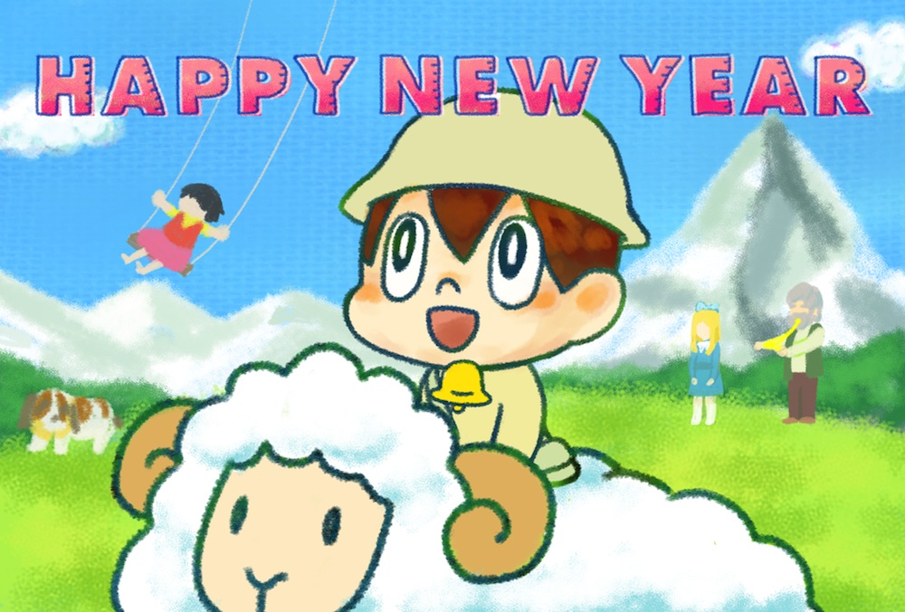f:id:muramarumaruo:20161220232132j:plain