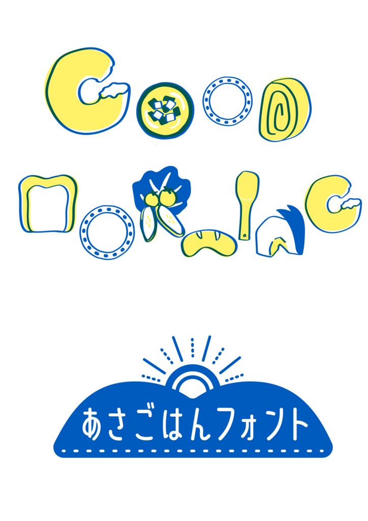 f:id:muramarumaruo:20161221223457j:plain
