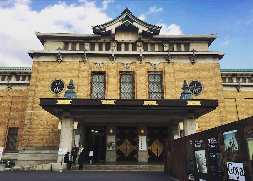 f:id:muramarumaruo:20170220075024j:image