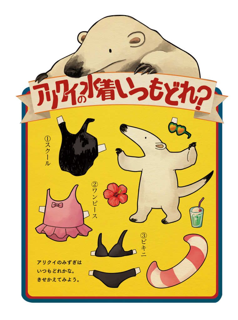 f:id:muramarumaruo:20170409211834p:plain