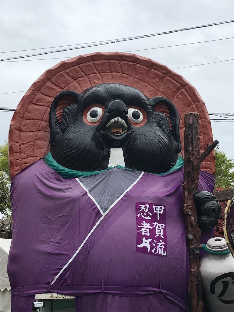 f:id:muramasa0102:20190514204651j:image