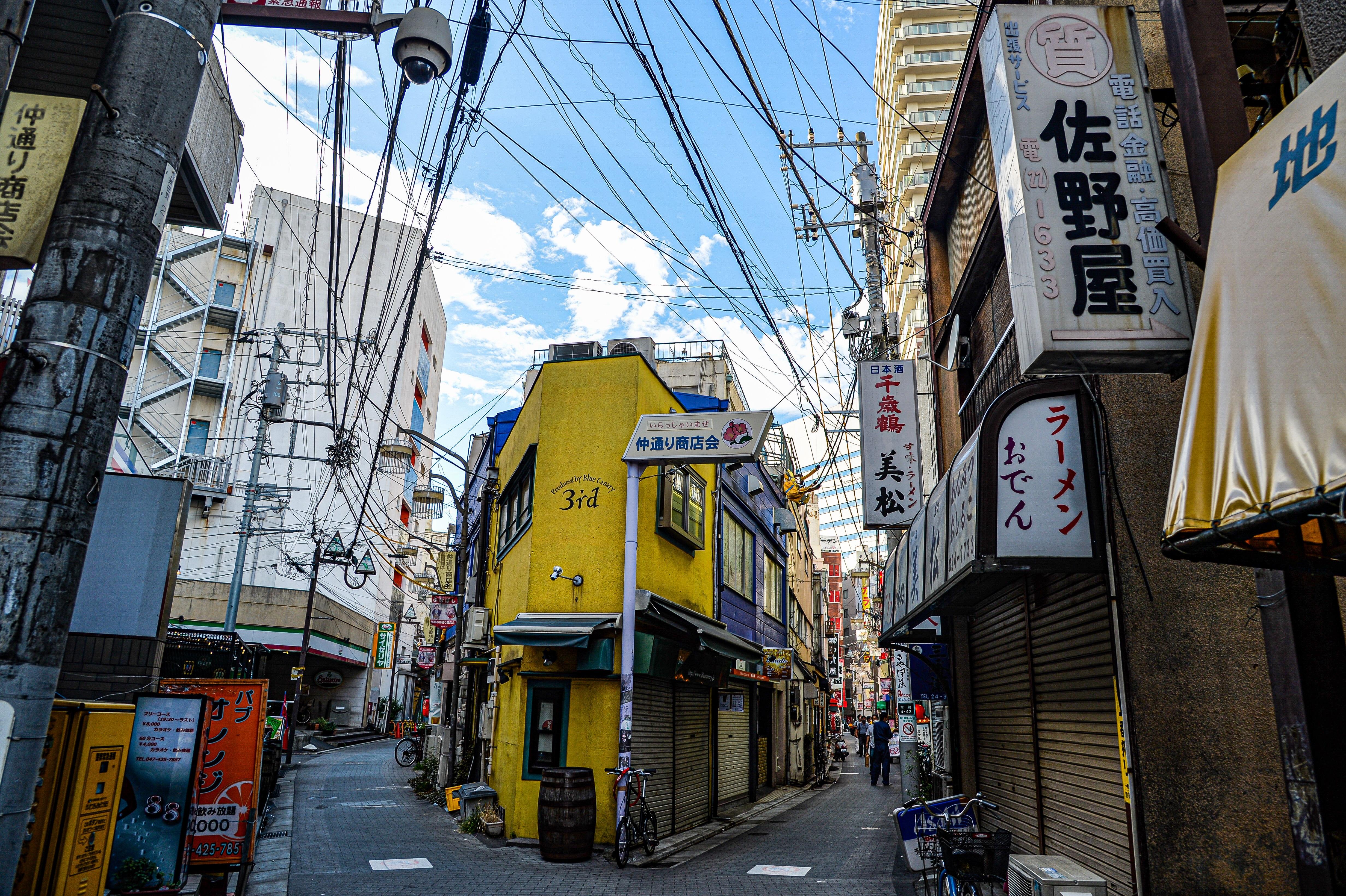 f:id:muramasachang:20210325063203j:image