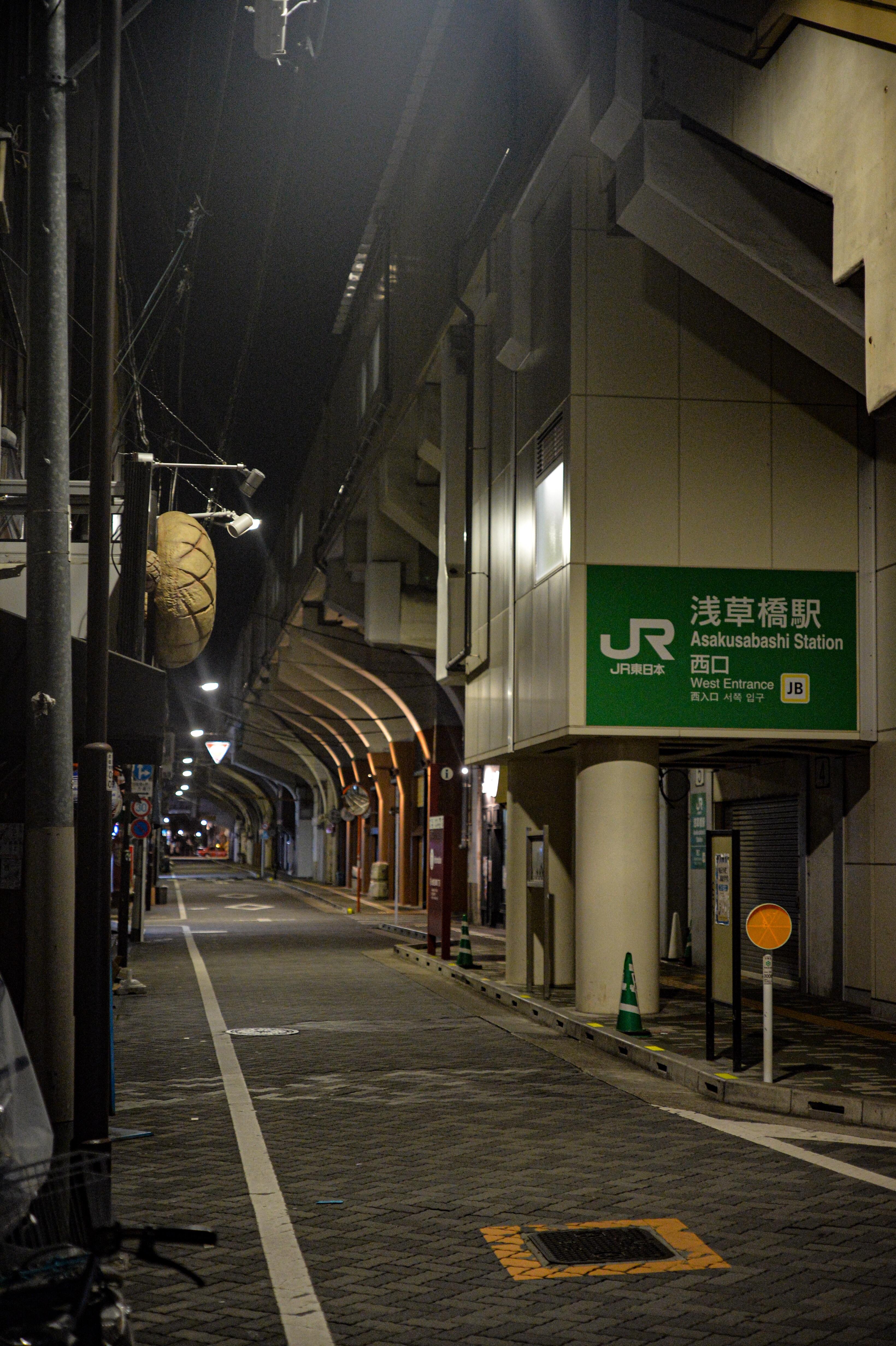 f:id:muramasachang:20210325063234j:image