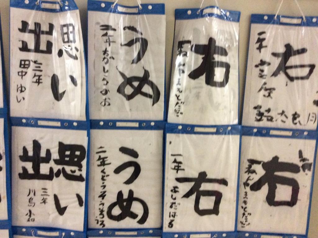 f:id:muramatsushin0517:20170518102248j:plain