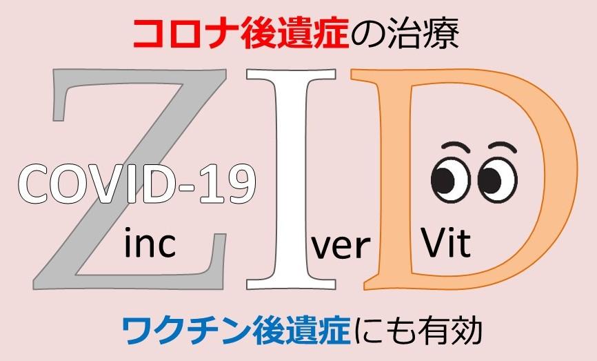 f:id:muramo10:20210909133206j:plain