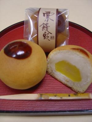 f:id:muramoto-wagashi:20091031182809j:image:left