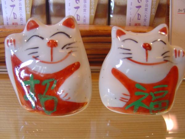 f:id:muramoto-wagashi:20100620095348j:image:left