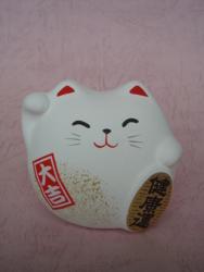 f:id:muramoto-wagashi:20100620153232j:image:left