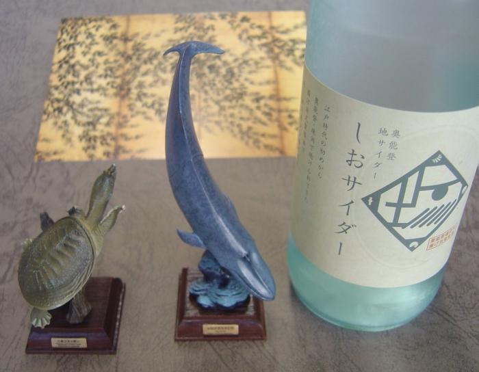 f:id:muramoto-wagashi:20110829174711j:image