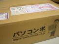 f:id:muramoto-wagashi:20110930121355j:image:medium:left