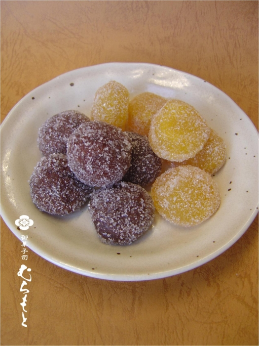 f:id:muramoto-wagashi:20111104193900j:image