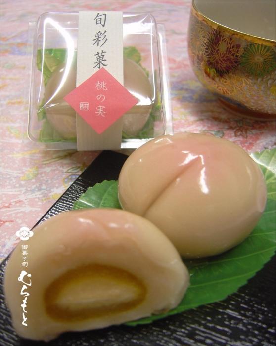 f:id:muramoto-wagashi:20120302195104j:image