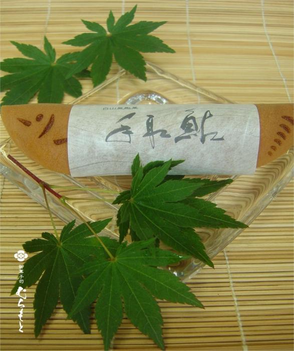 f:id:muramoto-wagashi:20120616190706j:image