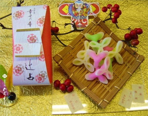 f:id:muramoto-wagashi:20121218221614j:image