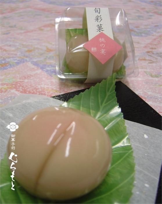 f:id:muramoto-wagashi:20130224180526j:image