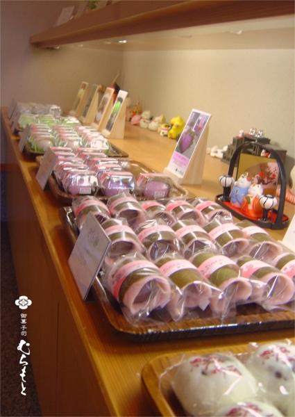 f:id:muramoto-wagashi:20130303181127j:image