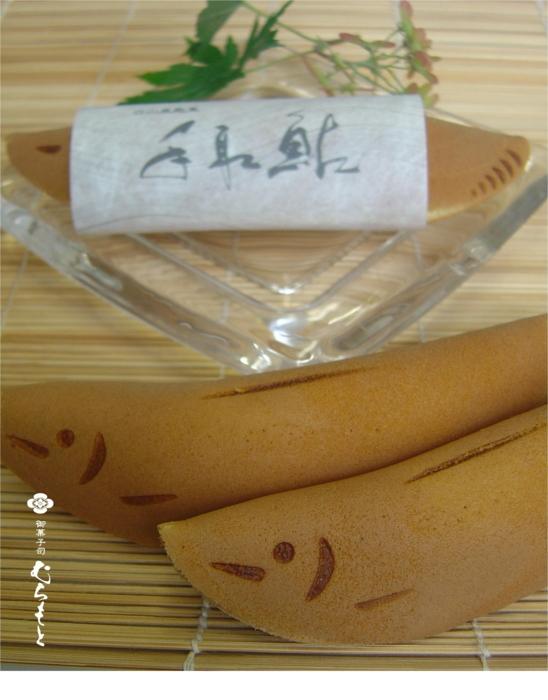 f:id:muramoto-wagashi:20130602194923j:image