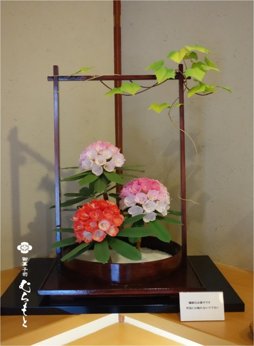 f:id:muramoto-wagashi:20130826194919j:image
