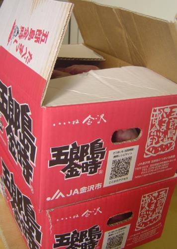 f:id:muramoto-wagashi:20130906124002j:image