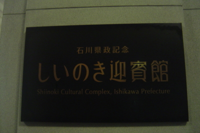 f:id:muramoto-wagashi:20131025180311j:image