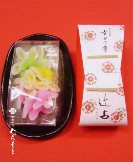 f:id:muramoto-wagashi:20131210195602j:image