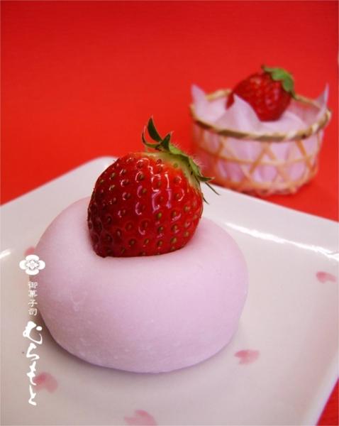 f:id:muramoto-wagashi:20140222195023j:image