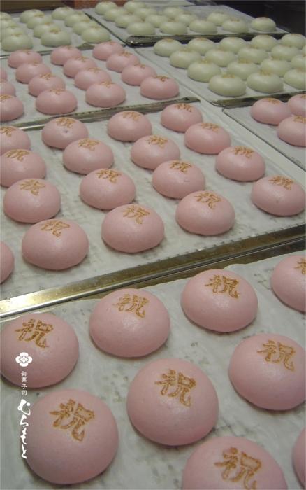 f:id:muramoto-wagashi:20140321183320j:image