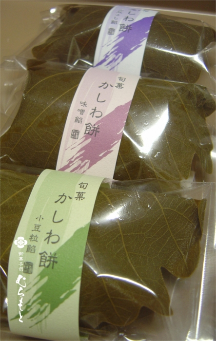 f:id:muramoto-wagashi:20140502202144j:image