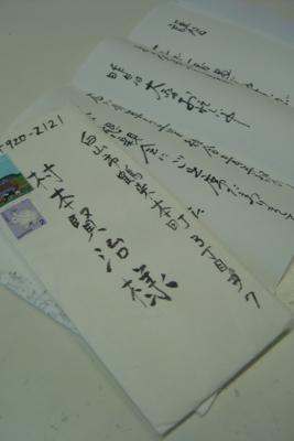 f:id:muramoto-wagashi:20140523183254j:image:w360