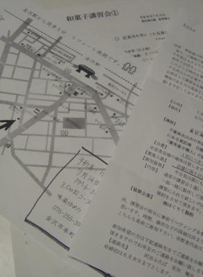 f:id:muramoto-wagashi:20140715195250j:image