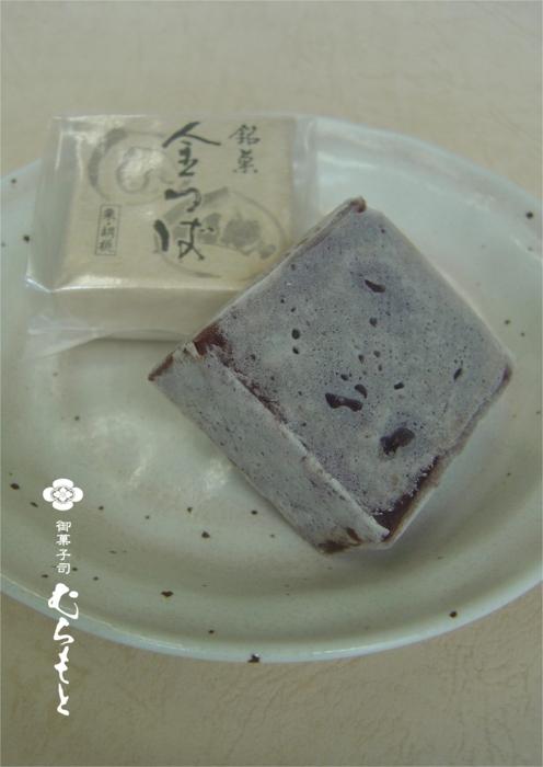 f:id:muramoto-wagashi:20140803192341j:image