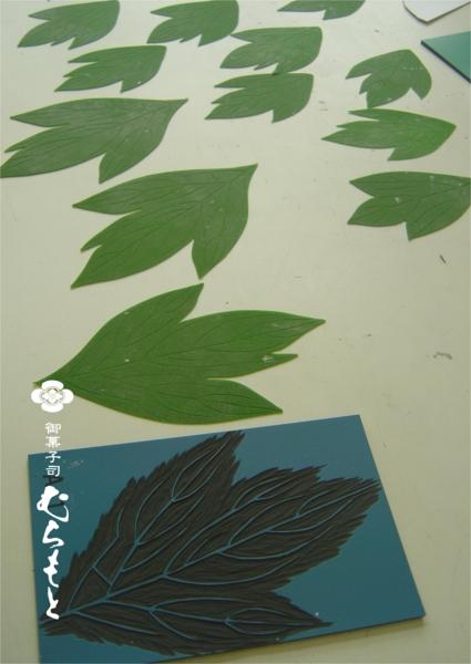 f:id:muramoto-wagashi:20140907191112j:image