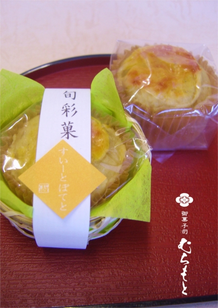 f:id:muramoto-wagashi:20140921193751j:image