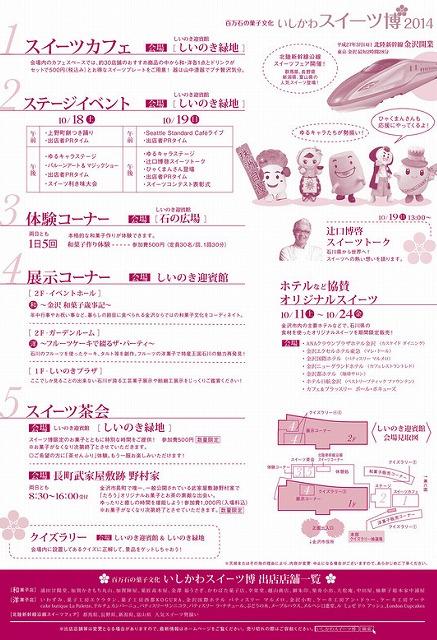 f:id:muramoto-wagashi:20141012195648j:image
